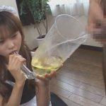 ペットボトルに溜まった男尿を一気に飲尿させられるメイドの女の子