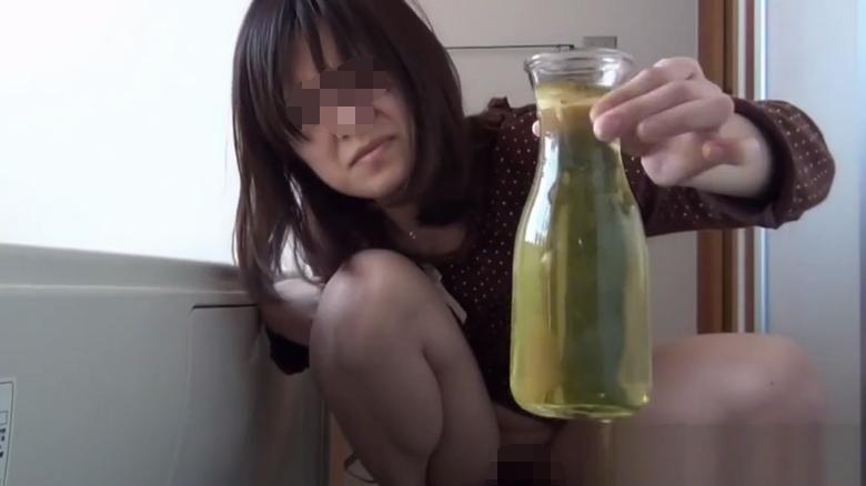 瓶におしっこ